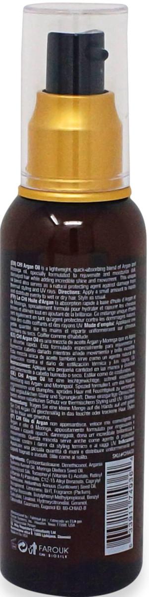 Восстанавливающее аргановое масло CHI Argan Oil, изображение 3.